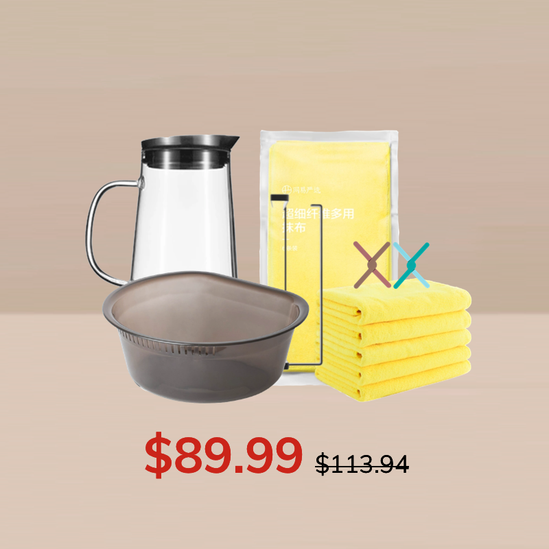 Kitchen Bundle 2