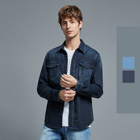 Men's Coffee Carbon Casual Denim Shirt