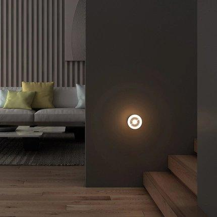 Chargeable Motion Activated Night Light Home & kitchen LIFEASE