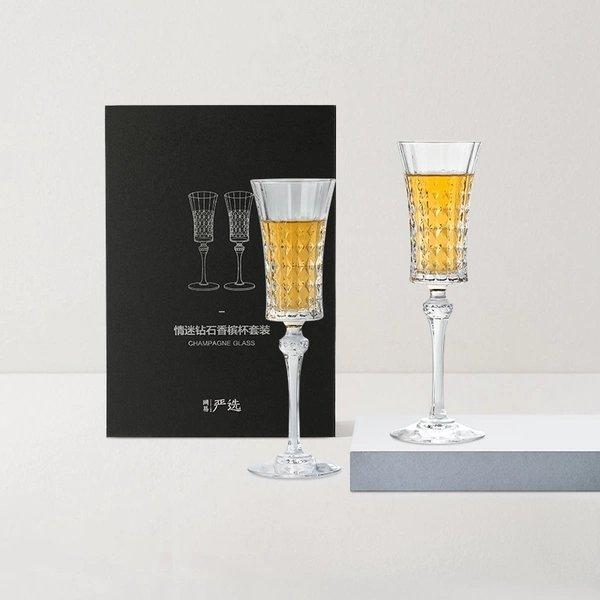 Crystal Glass Champagne Glasses (Set of 2) Home & kitchen LIFEASE