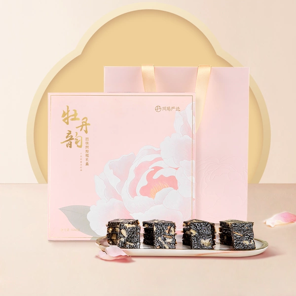 【Ship from China】Ejiao Cake Gift Box (include 4 flavors)