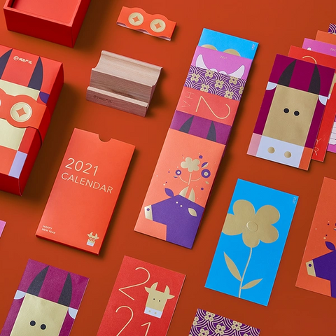 2021 Lunar New Year Gift Box