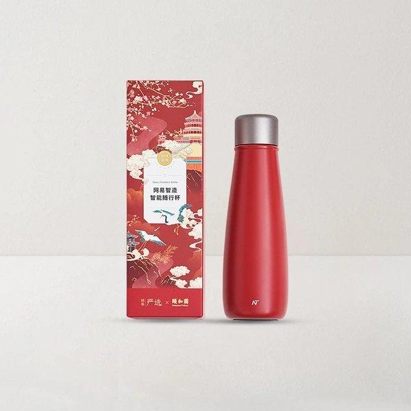 Lifease X Summer Palace Smart Water Bottle Home & kitchen LIFEASE
