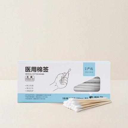 Medical Cotton Swabs Home & kitchen LIFEASE