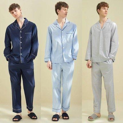 Men's 100% Cotton Pajama Set Apparel shoe bag LIFEASE