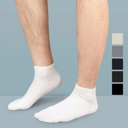 Men's 3 Pairs / 5 Pairs Antibacterial Socks Apparel shoe bag LIFEASE