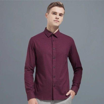 Men's Button Down Shirt with Long-Staple Cotton Fabric Apparel shoe bag LIFEASE