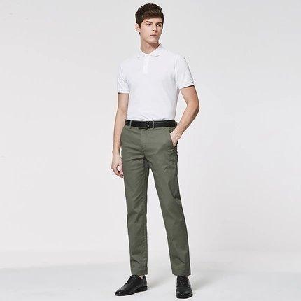 Men's Chino Pants with Waterproof, Oil-proof and Dirt-proof Apparel shoe bag LIFEASE
