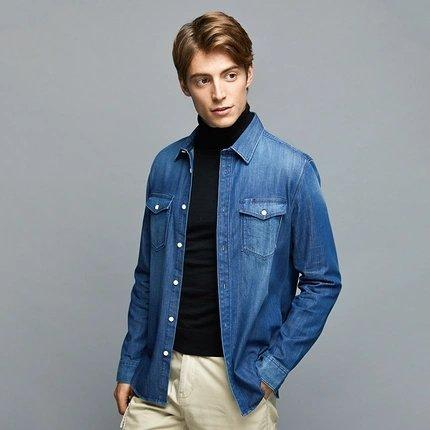 Men's Slim Fit Long Sleeve Denim Shirt Apparel shoe bag LIFEASE