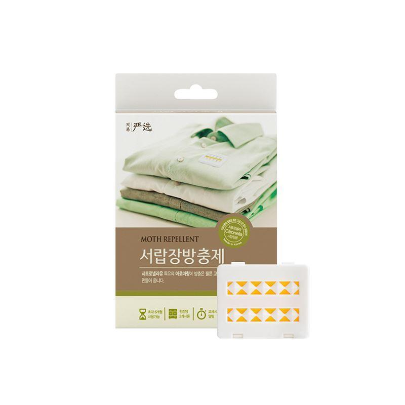 Scented Natural Lemongrass Bars with Citronella Oil (10 Packs) [Made in Korea] Home & kitchen LIFEASE 10 Pieces