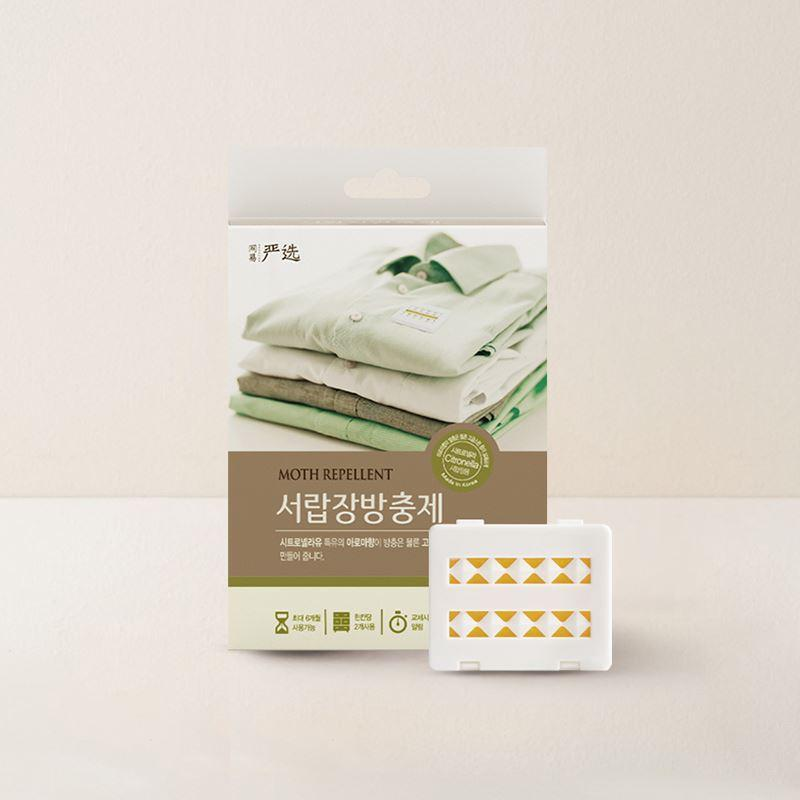 Scented Natural Lemongrass Bars with Citronella Oil (10 Packs) [Made in Korea] Home & kitchen LIFEASE