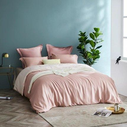 Silky Modal Double-Sided Four Piece Bedding Set Home & kitchen LIFEASE