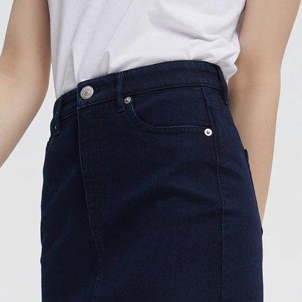 Women's Basic Midi Denim Skirt Apparel shoe bag LIFEASE