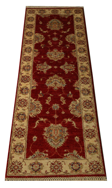 22314 - Chobi Ziegler Hand-knotted/Handmade Afghan Rug/Carpet Traditional Authentic