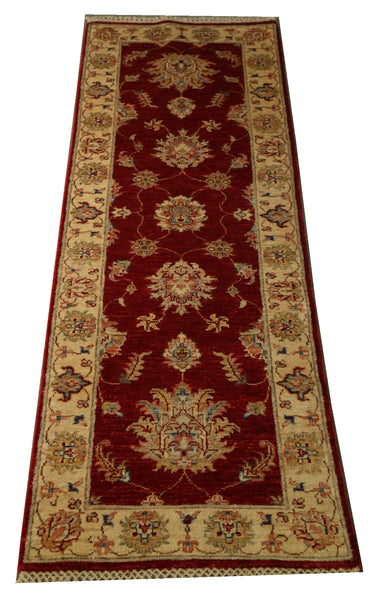 22312 - Chobi Ziegler Hand-knotted/Handmade Afghan Rug/Carpet Traditional Authentic