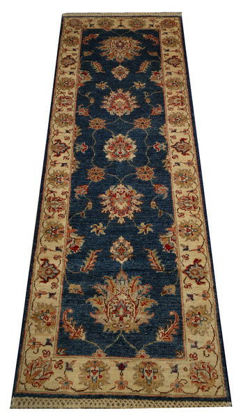 "22315 - Chobi Ziegler Hand-knotted/Handmade Afghan Rug/Carpet Traditional Authentic/Size 6'2"" x 2'0"""