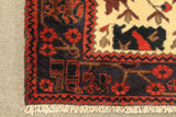 22127 - Hamadan Hand-Knotted/Handmade Persian Rug/Carpet Traditional Authentic