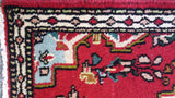 20148-Hamadan Hand-Knotted/Handmade Persian Rug/Carpet Traditional Authentic