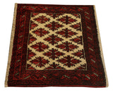 22236 - Balutch Hand-Knotted/Handmade Afghan Rug/Carpet Tribal/Nomadic Authentic