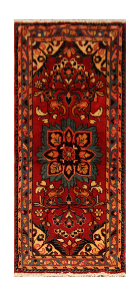 "23064 - Hamadan Hand-Knotted/Handmade Persian Rug/Carpet Traditional Authentic/Size 4'6"" x 2'0"""
