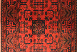"23373- Khal Mohammad Afghan Hand-Knotted Authentic/Traditional Nomadic/Tribal Carpet/Rug/Size 9'8"" x 2'9"""