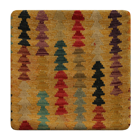 "23235 - Kelim Hand-Knotted/Handmade Afghan Kelim Pillow Cover/Carpet Tribal/Nomadic Authentic/Size 1'8"" x 1'8"""