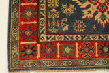 "22717 - Kazak Afghan Hand-knotted Contemporary/Modern Nomadic/Tribal Carpet/Rug/Size 5'11"" x 4'2"""