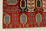 "22679 - Kazak Hand-Knotted/Handmade Afghan Tribal/Nomadic Authentic/Size 5'10"" x 4'0"""