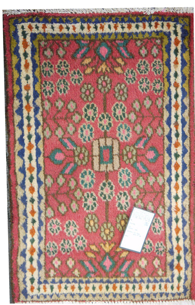20114 -Hamadan Hand-Knotted/Handmade Persian Rug/Carpet Traditional Authentic