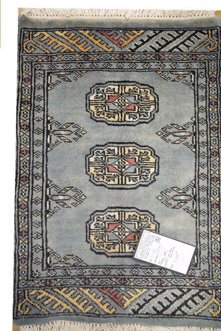 "20798 -Pakistan Hand-knotted/Handmade Pakistani Rug/Carpet Traditional Authentic2'1"" x 1'6"""