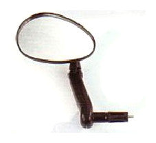 Convex Oblong Mirror For Handlebar End