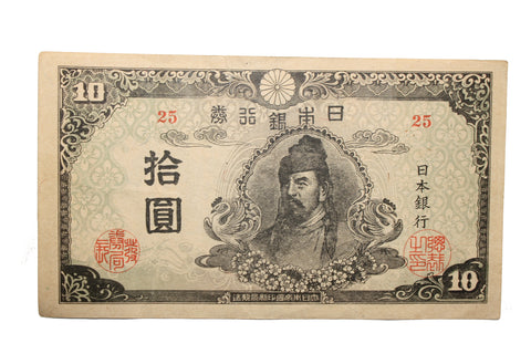 Japanese $10 Yen Bank Note