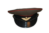 SALE Russian Air Force Military Visor Cap w/Insignia