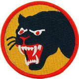 Patch - U.S. Army Division