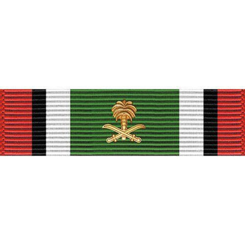 Ribbon - Kuwait Lilberation w/Attachment (VG-7797100)