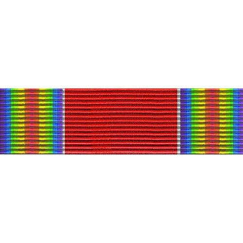 Ribbon - WWII Victory (VG-7827000)