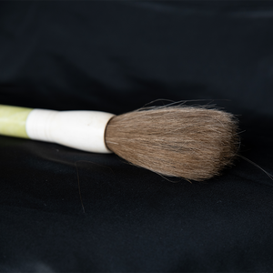Jade Small Calligraphy Brush