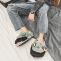 Zombie Plush House Slippers