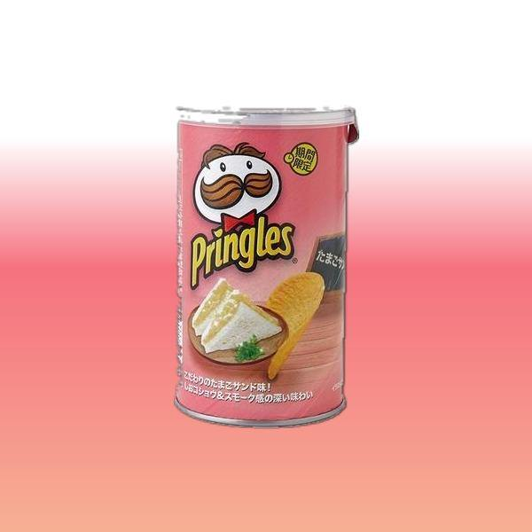 Egg Sandwich Pringles - It's Okay To Be Weird