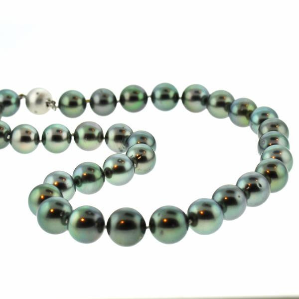 Grey South Sea Pearl Necklace