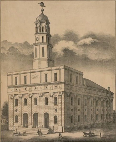 Joseph Smith's original temple Nauvoo Ills.