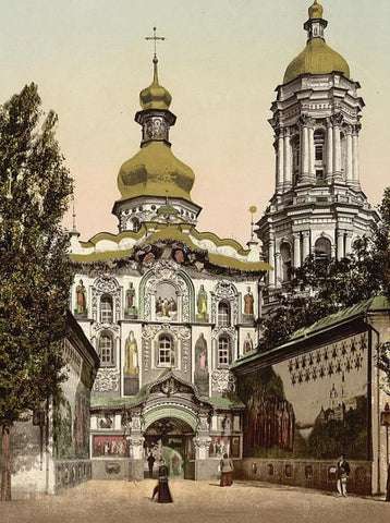 The Lavra gate Kiev Russia (i.e. Ukraine)