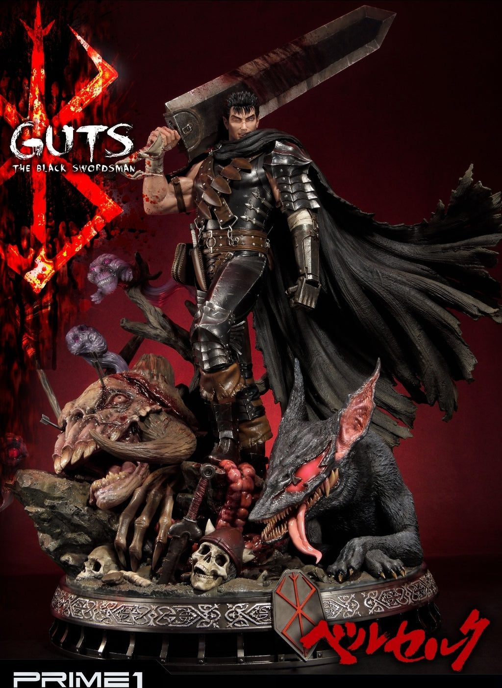 Guts the Black Swordsman