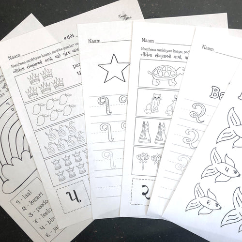 Printable Gujarati Activity Book