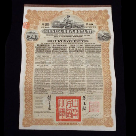 Chinese Government £20 re-organisation gold loan (1913) HSBC no.34862, VF
