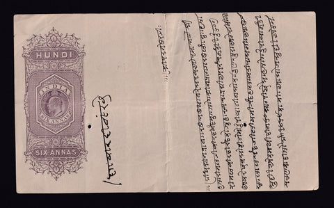 India King Edward VII Hundi note FINE