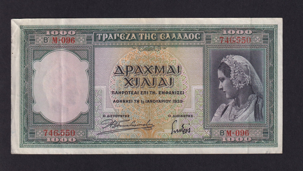 P110a GREECE 1000 Drachmai (1939) Woman in National costume , EF