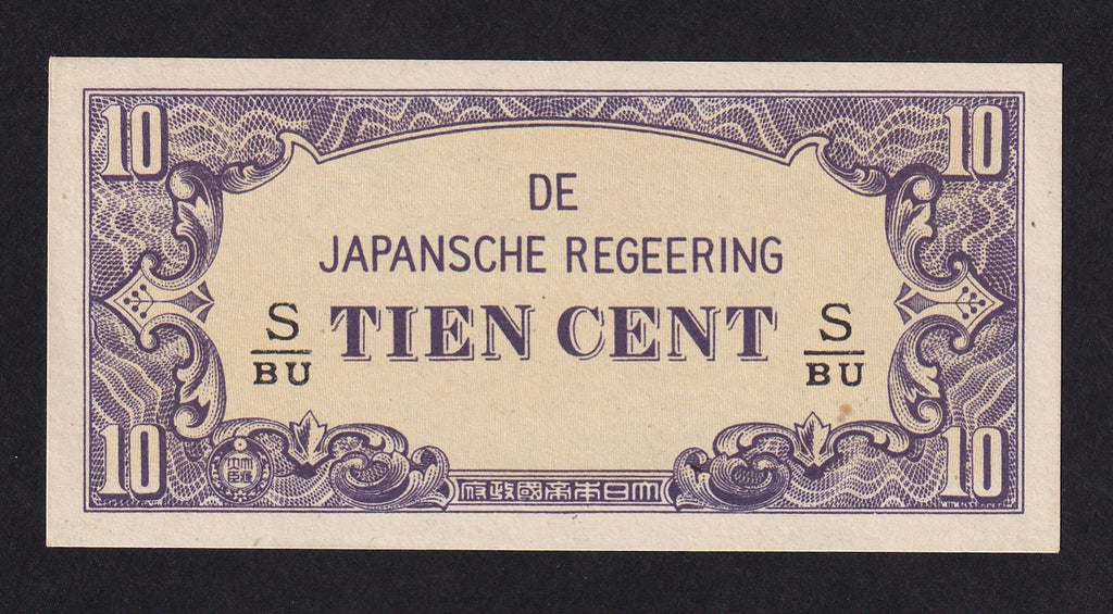 NETHERLANDS INDIES 10 CENT 1942 S/BU P.121c UNC