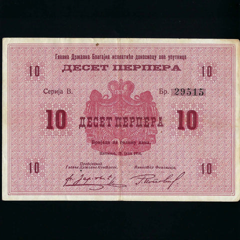 P.10 Montenegro 10 Perpera (1914) no.29515, not cancelled, Fine