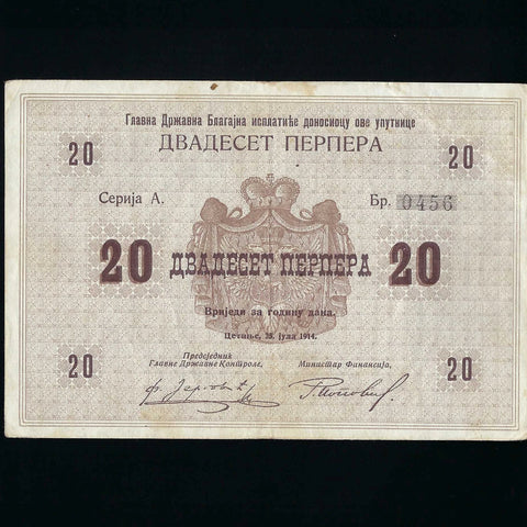P.11 Montenegro 20 Perepa (1914) no.0456, not cancelled, Fine